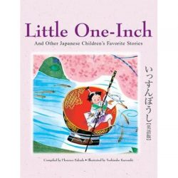 Little One-Inch
