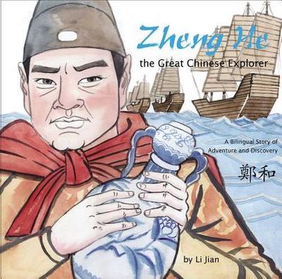 Zheng He, the great Chinese explorer